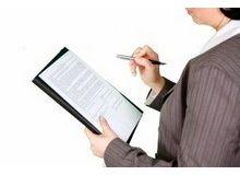 Промсвязьбанк сделал онлайн-кредитование доступным для всех компаний МСБ