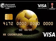 Банк Русский Стандарт и компания Visa запускают специальную футбольную кредитную карту Visa Кубка Конфедераций FIFA